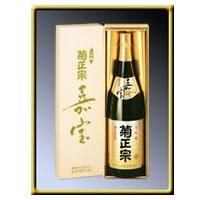 ★純米大吟醸酒「嘉宝(かほう)」有料試飲