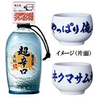 菊正宗 生酛 超辛口 徳利ボトル720ml詰