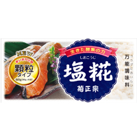 菊正宗 塩糀 顆粒タイプ