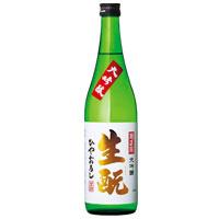 生酛大吟醸ひやおろし720ML瓶詰
