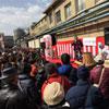 菊正宗 「蔵開き2018」を開催