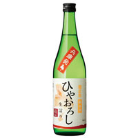 菊正宗 上撰「兵庫発ひやおろし・純米生詰」720ML瓶詰
