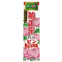北海道エリア限定「北海道産米100%使用 ピン淡麗仕立 2Lパック詰」新発売