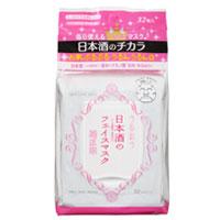 菊正宗 日本酒のフェイスマスク 32枚入<しっとりうるおいタイプ>