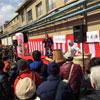 菊正宗 「蔵開き2017」を開催
