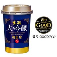 菊正宗 超特撰 生酛大吟醸 180MLネオカップ詰