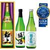 菊正宗「嘉宝蔵 極上1.8L」「純米樽酒720ML」「純米酒・香醸720ML」             モンドセレクション「金賞」受賞