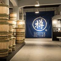 「樽酒マイスターファクトリー」開設一周年記念キャンペーン