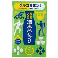 酒風呂サプリ グルコサミン<粉末入浴料>