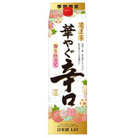 菊正宗 華やぐ辛口 1.8Lパック詰
