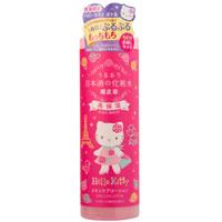 日本酒の化粧水 高保湿 キティボトル