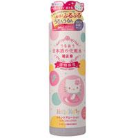 日本酒の化粧水 透明保湿 キティボトル