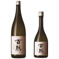 "International Taste Institute 2019「百黙 純米大吟醸」が""最高位三ツ星""受賞!"